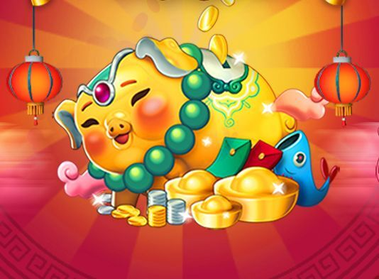لعبة Lucky Golden Piggies